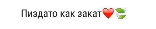 yurefimova | Купить роспись ВКонтакте на SignDonate