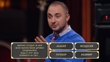 Шоу Студия Союз: Рифмобол - Демис Карибидис и Андрей Скороход
