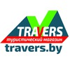Travers.by