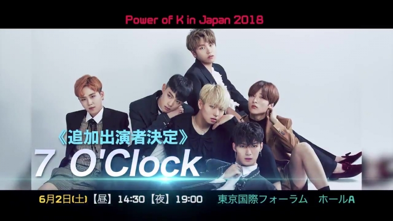 180523 Seven OClock Power Of K in Japan 2018 @ Message