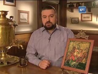 """Игнатий Богоносец - . (из цикла """"День ангела"""")"""