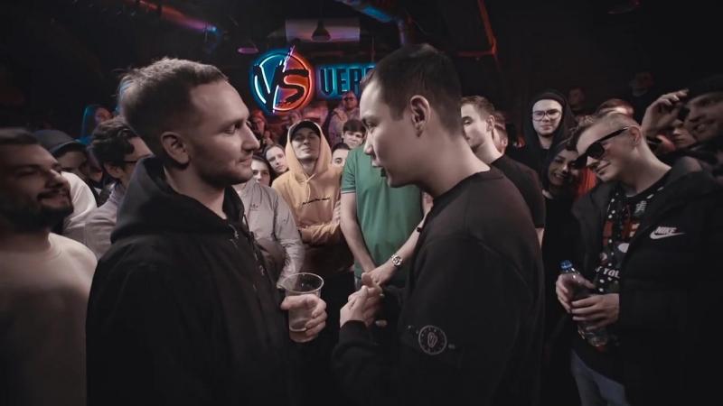 Versus Battle 11 (сезон IV): МЦ Похоронил vs Halloween [vk.com/rap_style_ru]