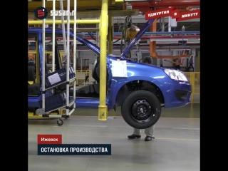 Удмуртия в минуту ремонт набережной в Ижевске и остановка производства Lada Vest