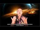 Вокруг Солнца 9 июля 2018 разразилась космическая война№690
