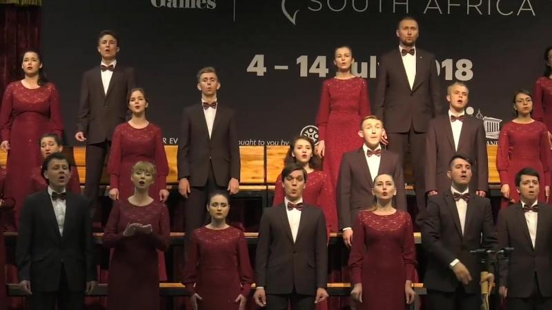 Номинация Студенческие хоры WCG Tshwane 2018 - Academic Choir of the Ural Federal University - University and College Choirs