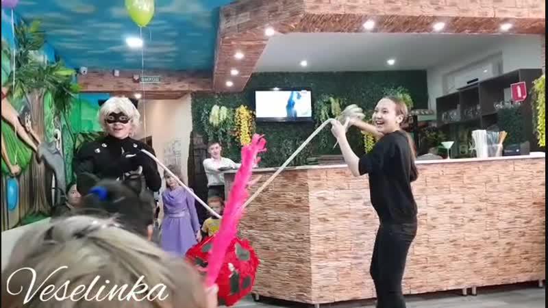 Леди Баг🐞 и Супер Кот😎 на дне рождения Кати 🎉🎁🎂 Театр детского праздника Веселинка🎈 ☎️87057539743 праздникдетяманиматорыба