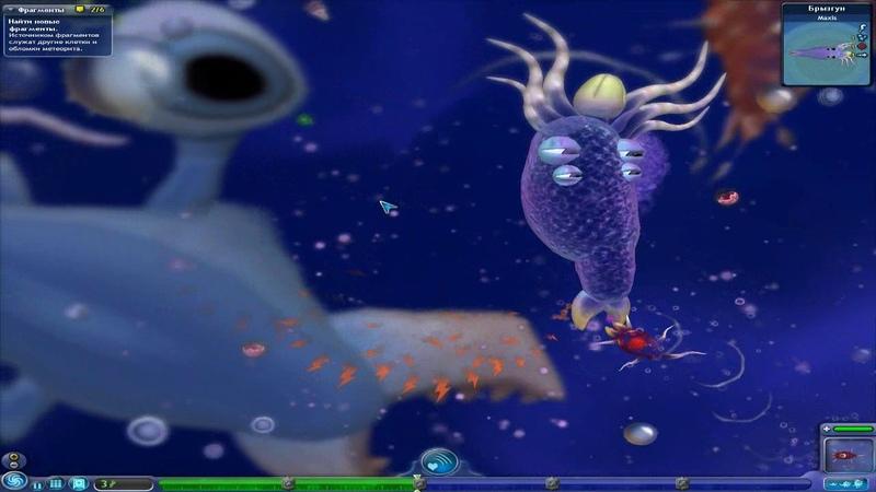 Spore Antology 1 серия