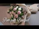 폼폰 퐁퐁 국화 꽃다발 만들기 포 43