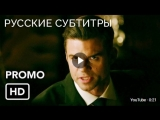 The Originals 5x10 Promo There in the Disappearing Light (HD) Season 5 Episode 10 Promo [RUS_SUB]