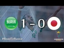 Saudi Arabia vs Japan 2018 FIFA World Cup Qualifiers