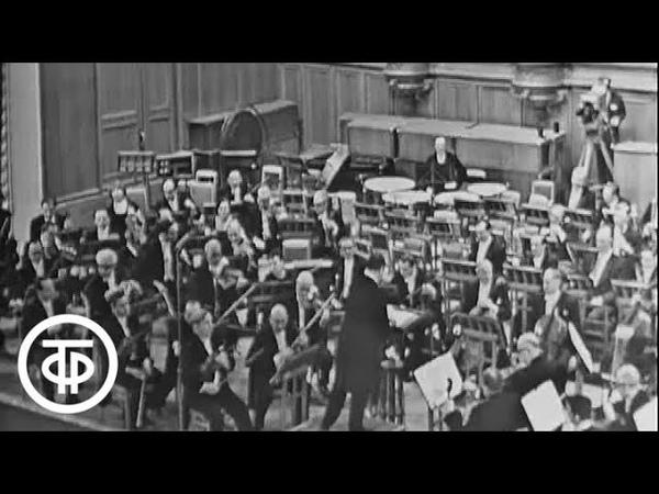 И. Брамс. 3-я часть Poco allegretto из Симфонии № 3. Дирижер Давид Ойстрах (1969)