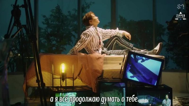 SHINee (샤이니) - 데리러 가 (Good Evening) (рус.саб)