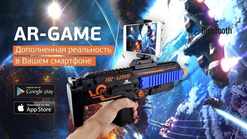 AR Smart Пистолеты и Автоматы для мобильных игр с АлиЭкспресс 2018.