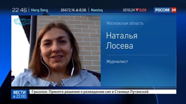 Новости на Россия 24 • Нажива на символах Победы: кто остановит произвол?
