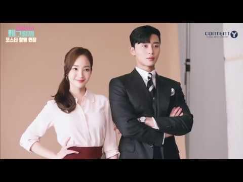 PARK SEO JUN(박서준) - tvN '김비서가 왜 그럴까' 포스터 촬영 현장