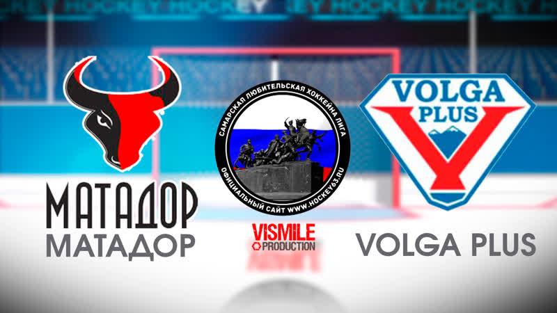 Видеообзор матча «Матадор» - «Volga Plus»