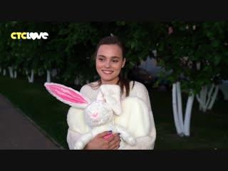 Любаня снялась в «Молодёжке»