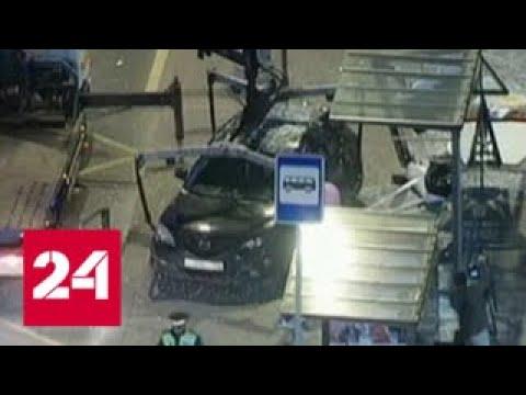 В центре Москвы иномарка врезалась в автобусную остановку - Россия 24
