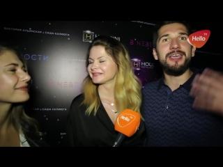 Hello TV - Презентация Виктории Ильинской & Саши Калиюги - В невесомости 2018