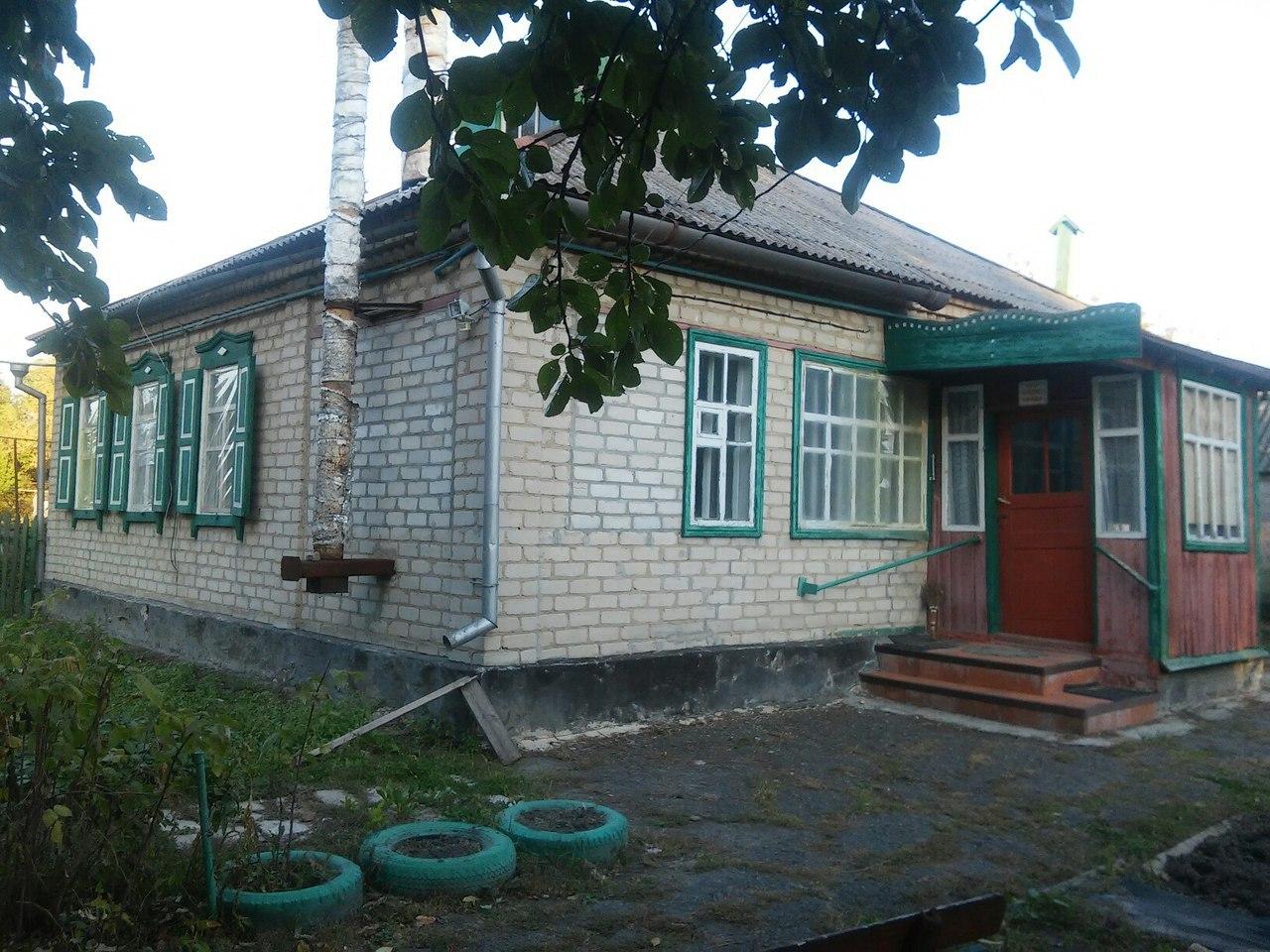 Продается добротный, благоустроенный дом с приусадебным участком в экологически чистом районе(Луганская область, Меловской район, с.