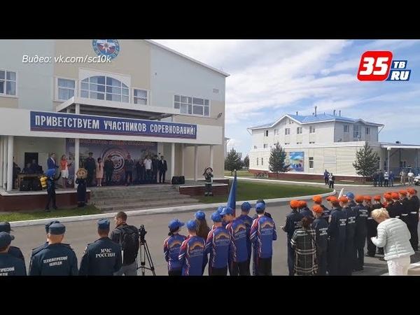 Команды юных спасателей со всего Северо-Запада соревнуются в Вытегре