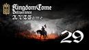 Прохождение Kingdom Come: Deliverance #29 - Возвращение к пани