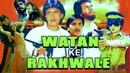 Защитники Родины 1987 Индийский фильм