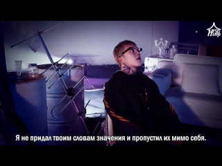 Block B — Dont Leave [рус.саб]