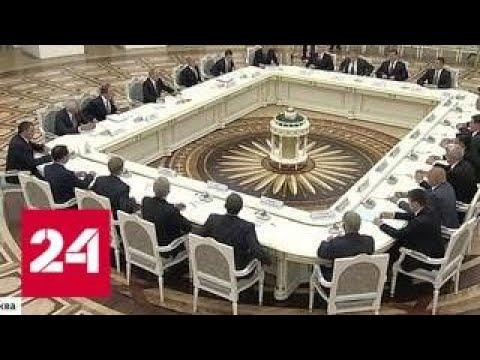 Президент напутствовал новых глав регионов - Россия 24