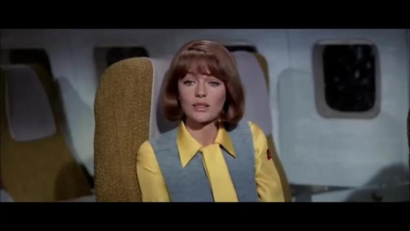 Gwen Airport 1970