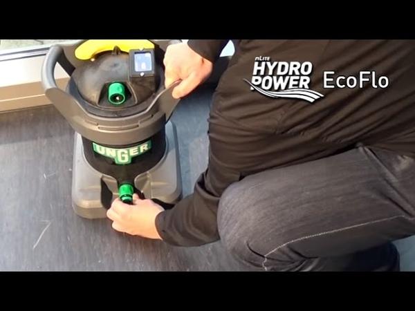 Unger DI12T - фильтр для очистки воды, 1200 л