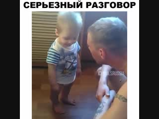 Мужское воспитание