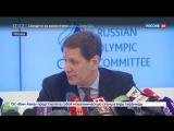 Новости на «Россия 24»  •  Корпорация