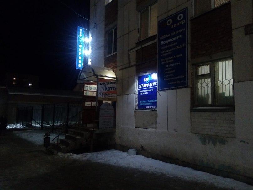 Александр Мирный   Альметьевск