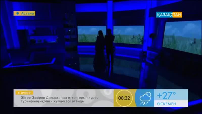 Жанболат пен Жазира - «Қызғанамын».mp4