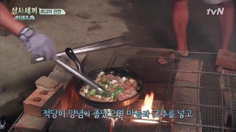 3 Meals a Day - fishing village 4 мясо в соевом соусе 171006 EP.10