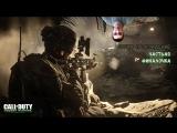 [Call of Duty 4: Modern Warfare]. Стрим-прохождение - Часть #3. Финалочка