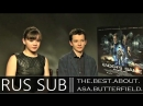 Asa Butterfield Hailee Steinfeld - Enders Game Exclusive Interview