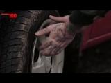 Изнасилование на дороге. Видео со смыслом... (360p).mp4