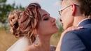 18 08 2018 Свадьба Алексея и Алёны Трейлер Т 89896181230