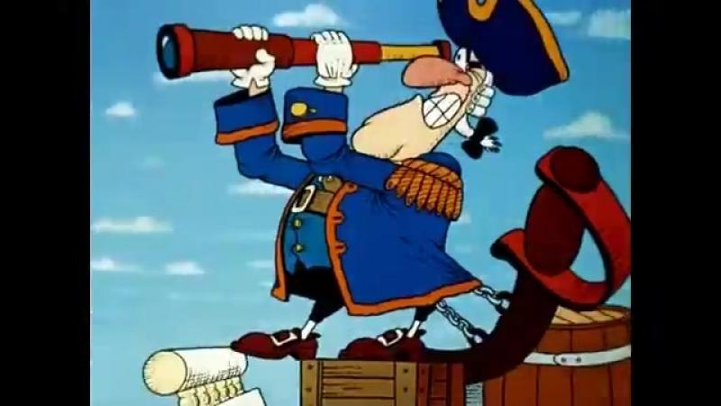 Остров сокровищ Капитан Смоллетт Они заряжают пушку