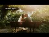 0260-romantic slideshow