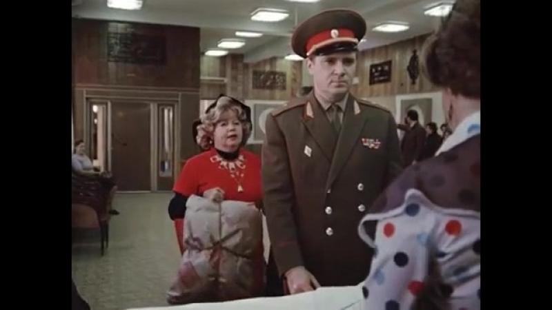 Зорге ул 1979 Прачечная Москва слезам не верит
