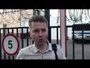Команда Навального