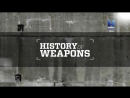 История оружия 2 серия. Атака сверху / History of Weapons (2018)