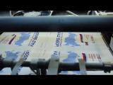 Друзья! Типографский станок опять заработал! Тираж новых информационных плакатов уже скоро будет готов.