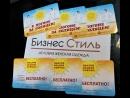 Сертификаты в солярий 22.01.18