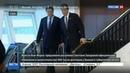 Новости на Россия 24 В Нью Йорке суд предъявил россиянке обвинение в вымогательстве