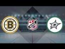 Видео прогноз на матч: Бостон - Даллас