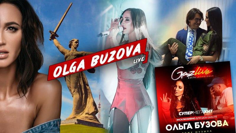Live Выпуск 6 У Малахова на руках Волгоград Секреты клипа тоже музыка